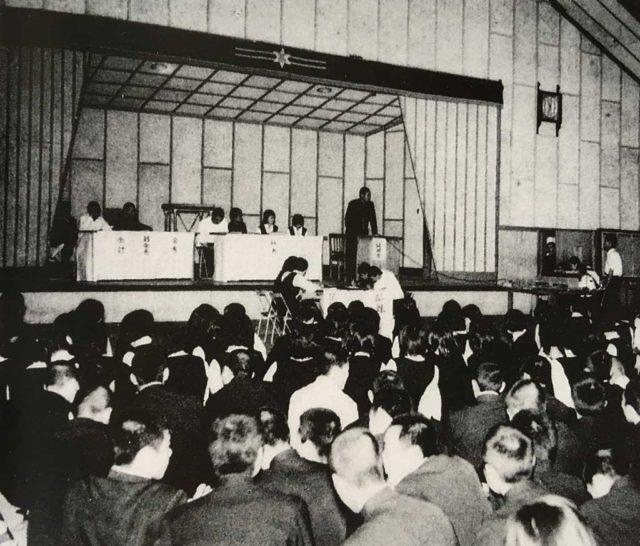 生徒総会 昭和41年
