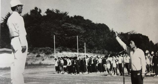 昭和51年 体育大会宣誓